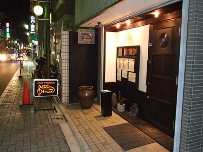 [Minton House, Nishi-Ogikubo, Tokyo]
