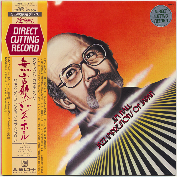 Jazz Impressions Of Japan / Jim Hall