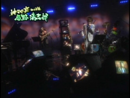 [Imawano Kiyoshiro Fuji TV Archives]