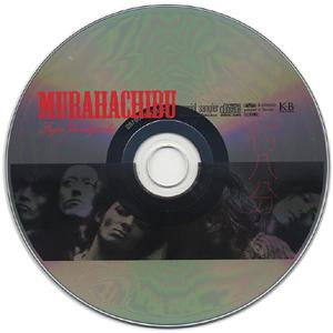[村八分 付録CD]