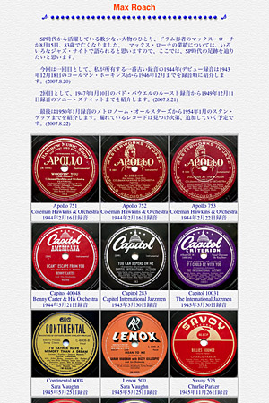 [Max Roach 78rpm Collection by Tohru Seya]