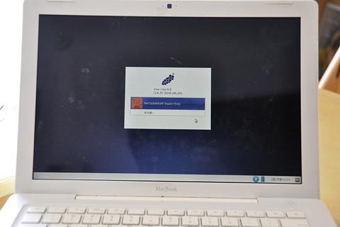 [Apple MacBook (Early 2008)]