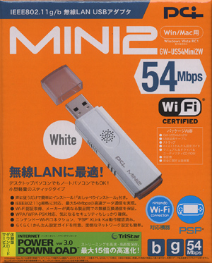 [Planex GW-US54Mini2W]