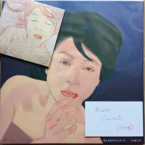 なんとかロマンチック / ノラオンナ (NORAONNNA RECORDS NORA-0007A)