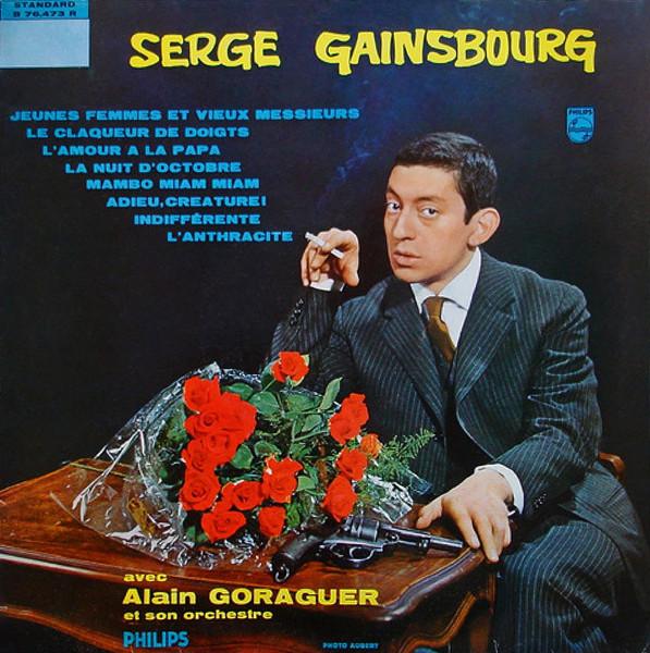 Serge Gainsbourg N° 2