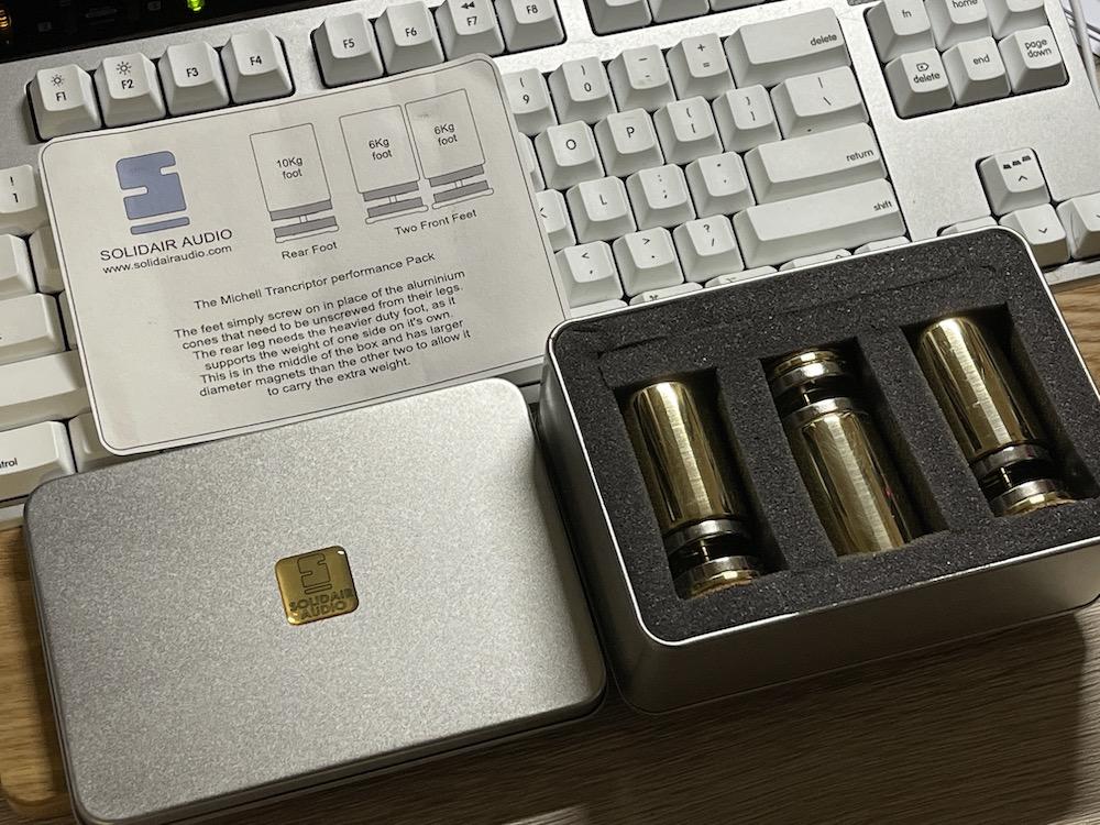 Solidair Audio Ukishima Feet for GyroDec