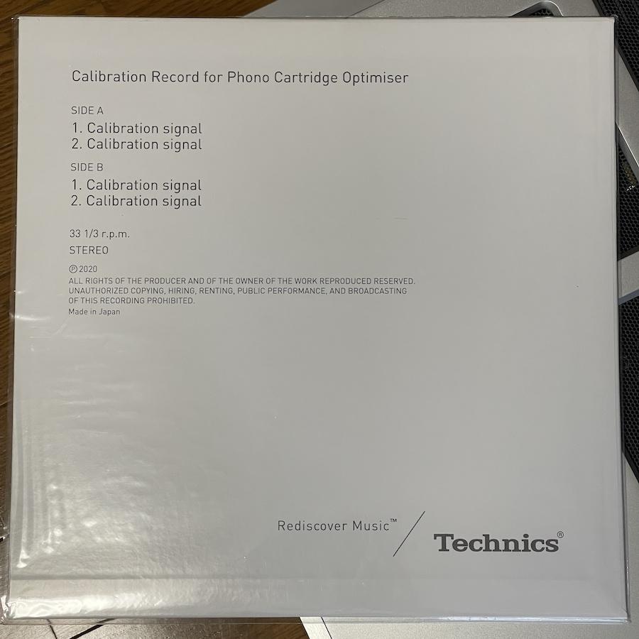 SU-R1000 Calibration Record Back Cover