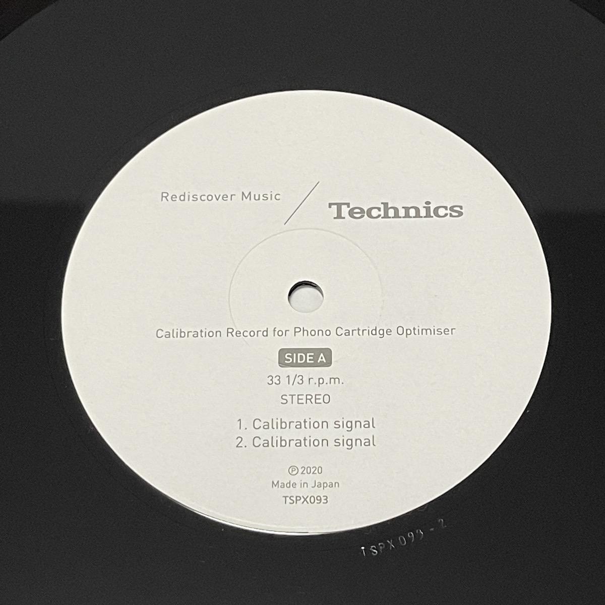 SU-R1000 Calibration Record Label A