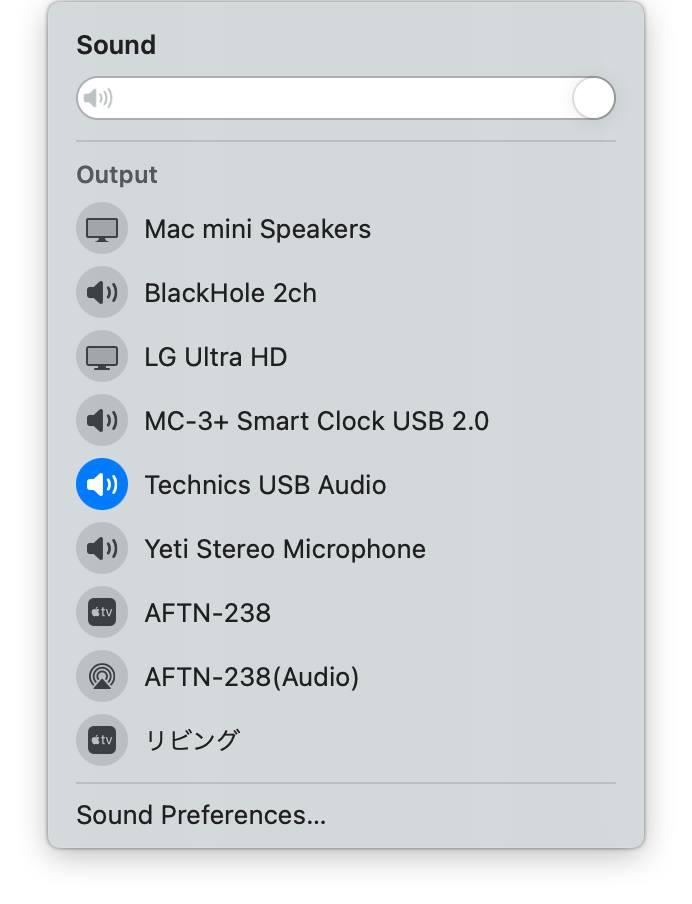 macOS Sound Menu Pulldown
