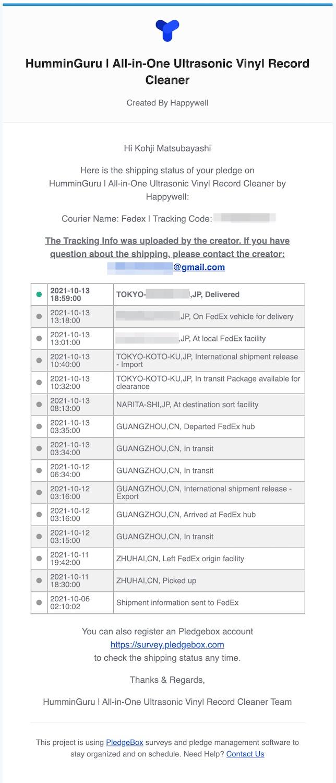 PledgeBox Delivery Status